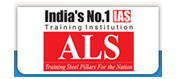Training Institution ALS