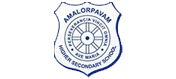 Amalorpavam Higher Secondary School